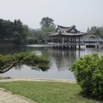 元山の美しい庭園・松涛園