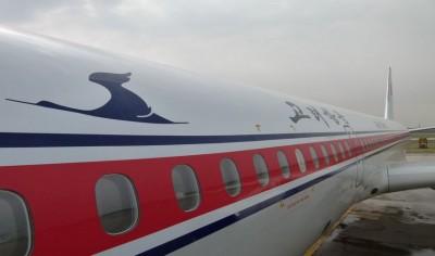 高麗航空2-2