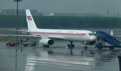 高麗航空3-3