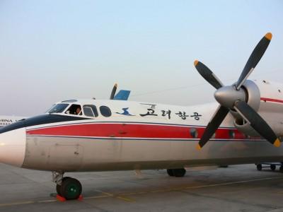 An-24機