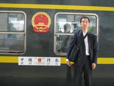 国際列車の前でいつもの一張羅で記念撮影。 ※この格好でしかも革靴で金剛山に登頂しました。気合だよ!